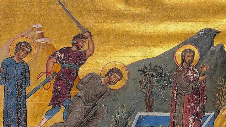 Мученики Фирс, Левкий и Каллиник. Православный календарь на 27 декабря