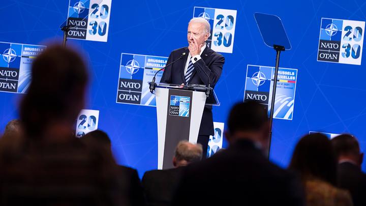 Саммит НАТО с Байденом принёс тревожные новости для России