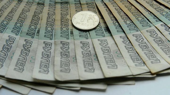 Граждане России нищают: Росстат вслед за дефицитом обуви увидел снижение реальных доходов