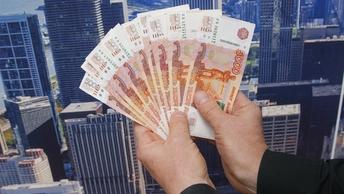 Минфин намерен ежедневно тратить 15,7 миллиарда рублей на американские доллары
