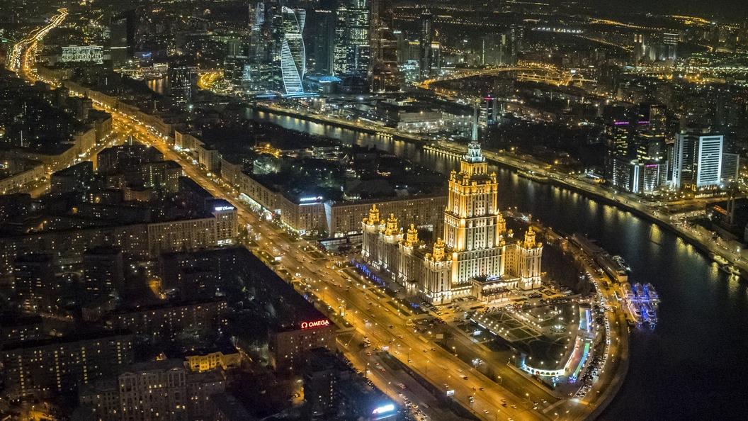 Москва угодила всотню самых дорогих для иностранцев городов мира