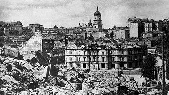Освобождение Киева, которое придется повторить