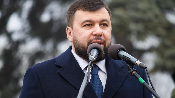 Одностороннюю децентрализацию не признаём: Донбасс ответил на конституционный выпад Зеленского