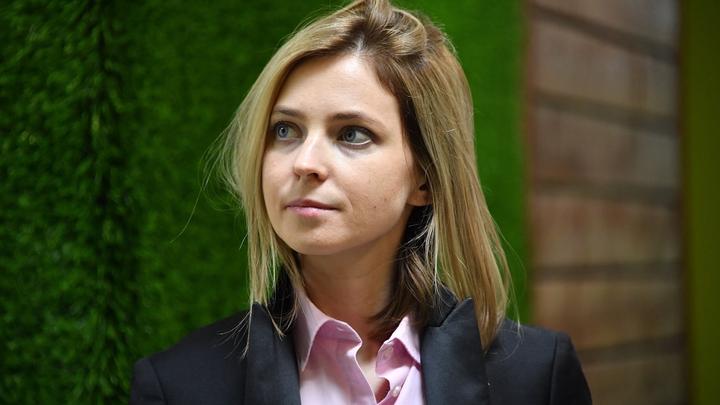 Поклонская ответила на обращение Зеленского к Донбассу словами Путина