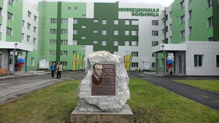 В Новокузнецке резко выросло число заболевших коронавирусом