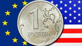 Рубль сегодня растет к евро