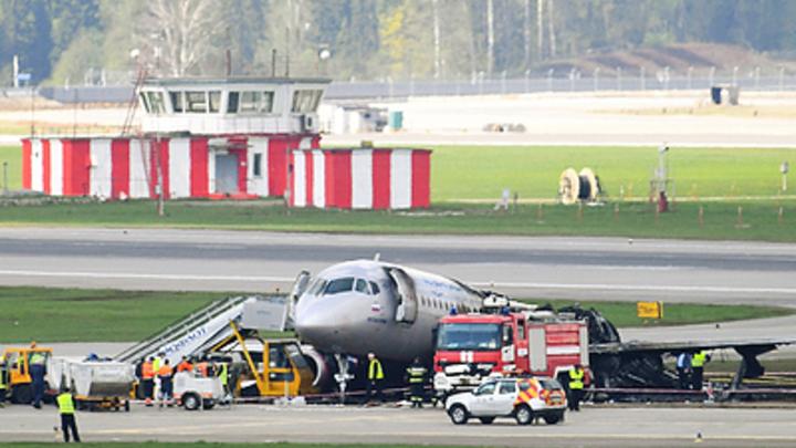 Подобные посадки не предусмотрены не только для SSJ: Замглавы СКР назвал чёткую причину трагедии в Шереметьеве