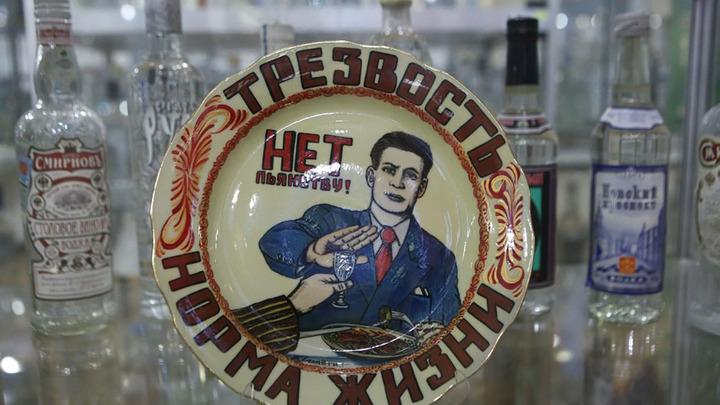 Водка вместо Бога: Главой Минпромторга управляет алкогольное лобби?