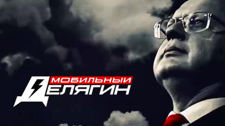 А с какой стати мы платим?: Делягин предложил освободить российские компании от долгов перед Западом