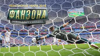 Матч Россия – Уругвай, «усы надежды» и футбольные откровения Сергея Паука Троицкого