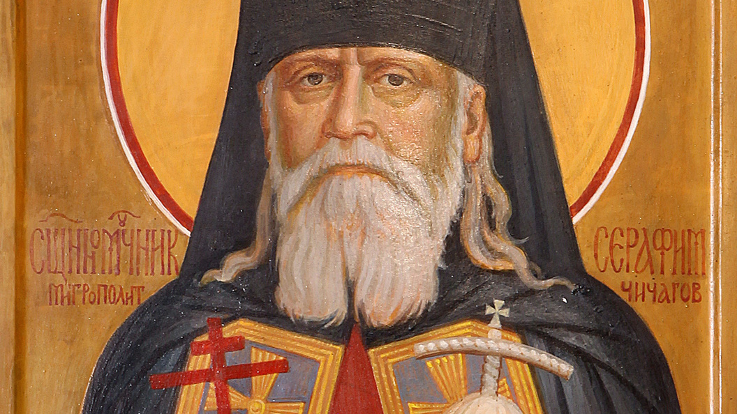 Крестный путь русского воина-святителя