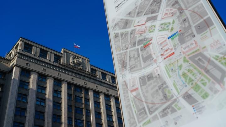 Идея наказания за явное неуважение к власти в Сети получила одобрение среди депутатов