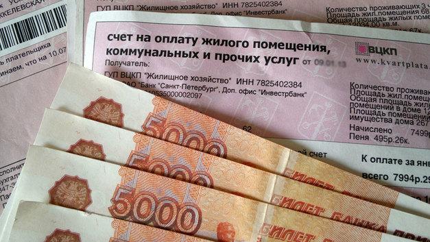 Загадка экономики России: Почему расходы на ЖКХ в разы опережают инфляцию