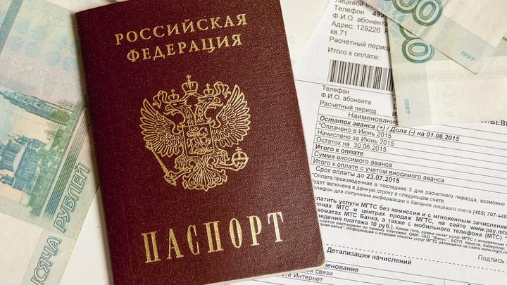 Граждане России смогут без виз ездить в Самоа на два месяца