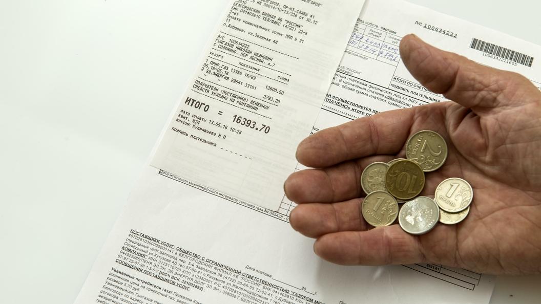 В Госдуме не готовы отбирать квартиру у должников ЖКХ, но предлагают иные меры