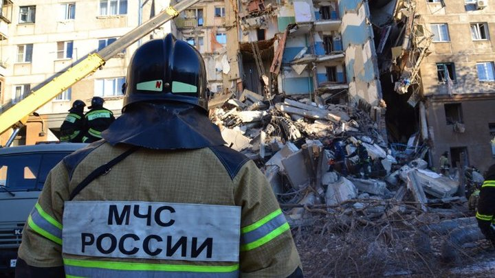 100% не теракт: Ветеран Альфы назвал 3 причины, почему ИГ не имеет отношения к взрыву в Магнитогорске
