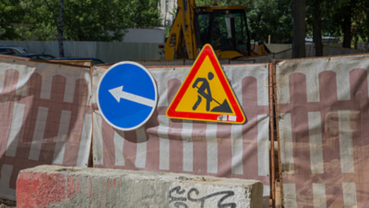 В Кургане на две недели закроют для автомобилистов улицу в центре города