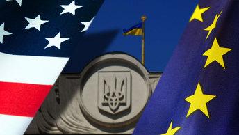 Все вдруг. Как и почему ЕС и США отказали Украине в членстве в ЕС и НАТО