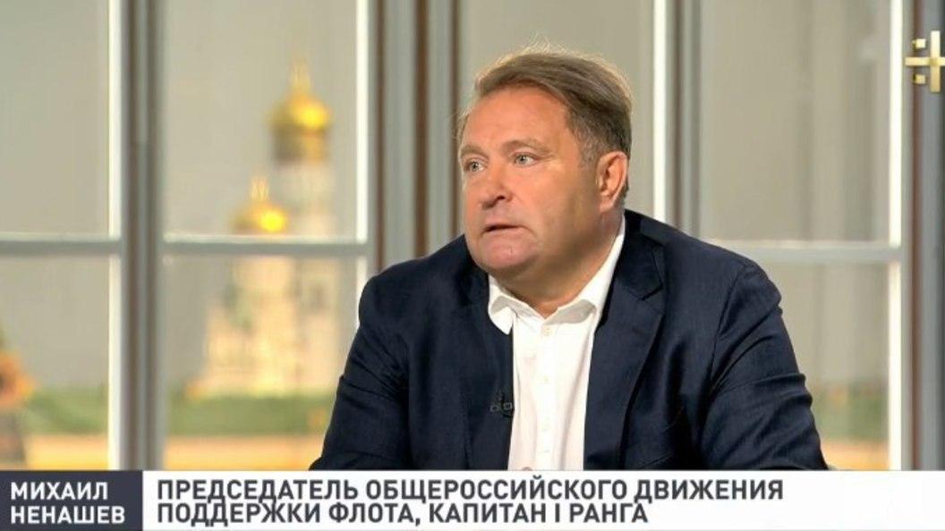 Михаил Ненашев: видеоролики с российскими кораблями бьют мировые рекорды в YouТube