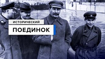 Сталин и 1937 год: Политические реформы или Большой террор