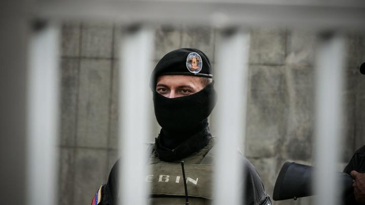 Cуд Венесуэлы наложил арест на счета лжепрезидента Гуайдо и запретил ему выезд из страны