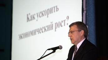 Кудрин планирует создать в правительстве центр эффективности госуправления