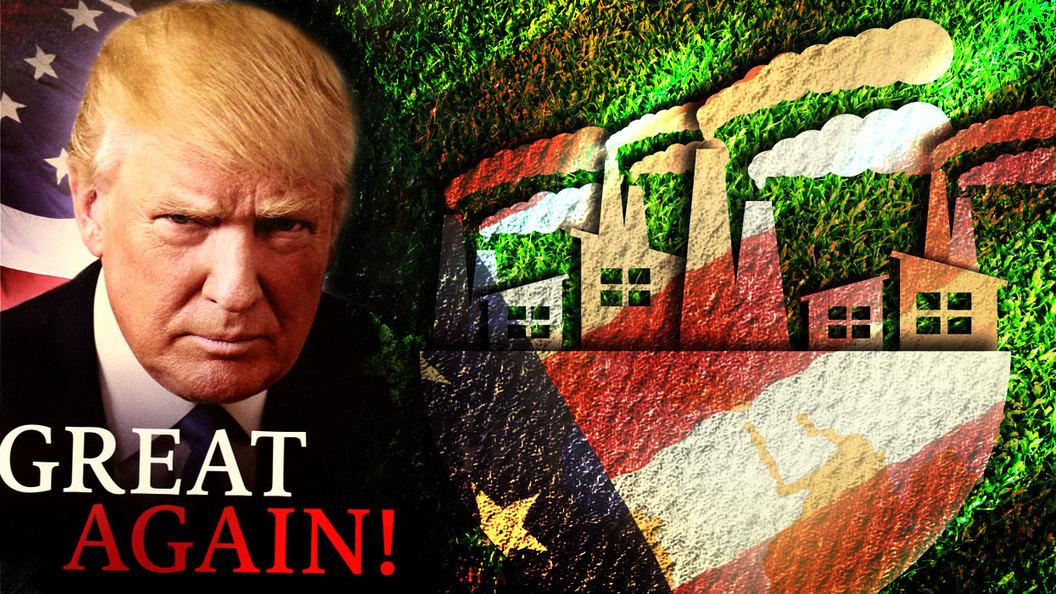 США - всемирный халявщик
