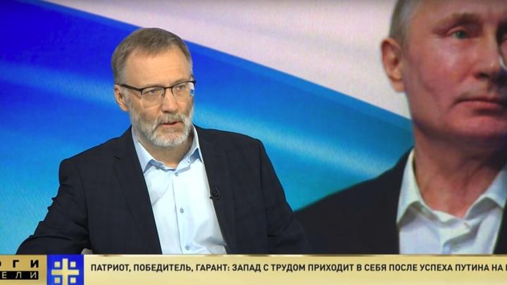 Михеев объяснил, почему Запад никогда не поймет Россию