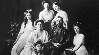 В Москве создадут музей царя-мученика Николая II