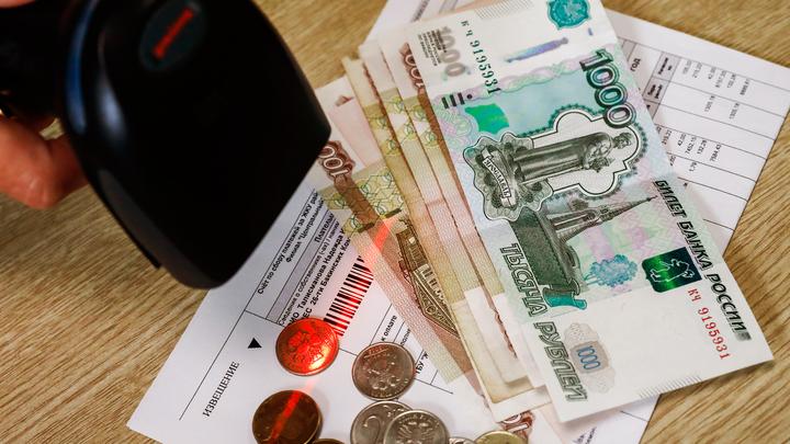 Как и почему будут повышать тарифы ЖКХ в 2019 году