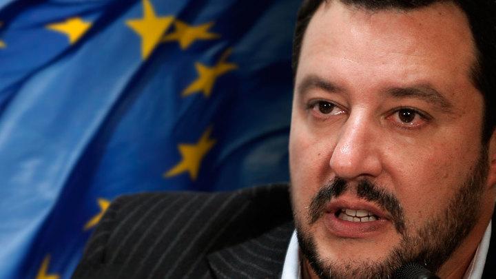 Маттео Сальвини: Евросоюз – это проблема