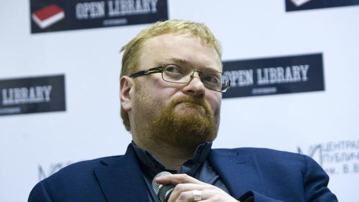 Милонов предложил Минкомсвязи свой способ заблокировать интим-сайты