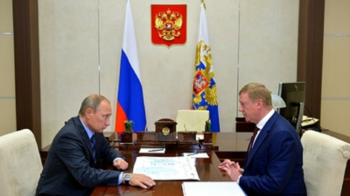 Путин, отпусти! Чубайс попросился на пенсию - The Bell