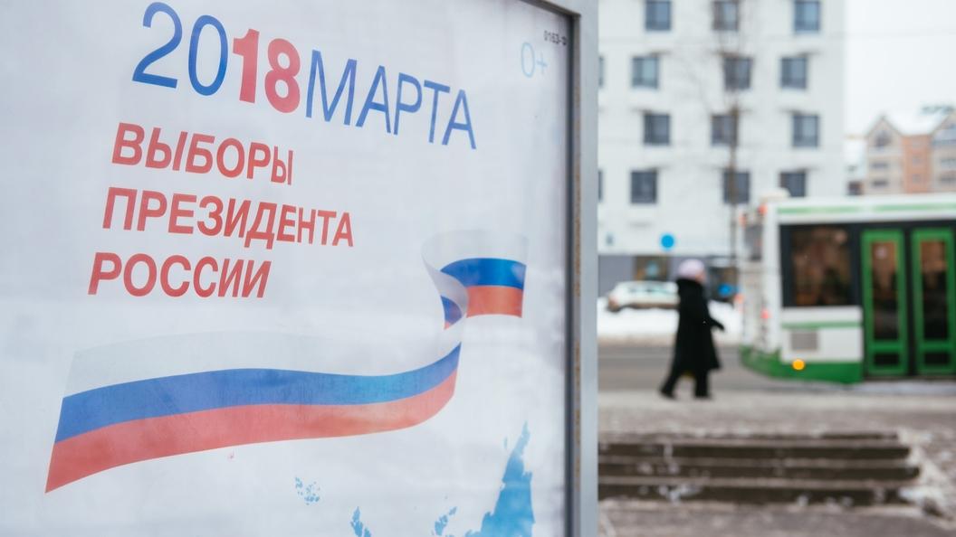 ВДагестане ненашли агитации вакции школьников вподдержку Владимира Путина