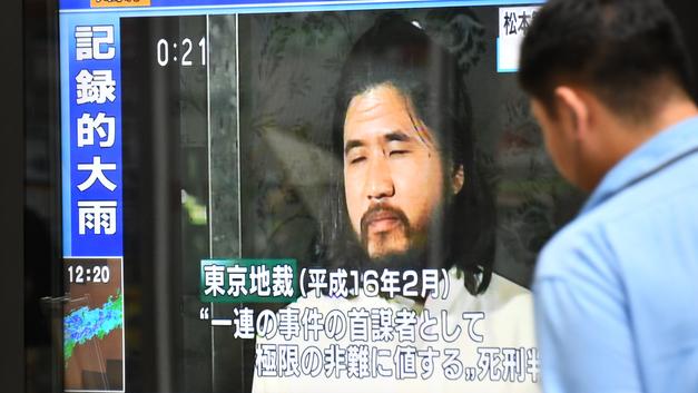 Японские власти решают, куда девать прах казненного лидера «Аум Синрикё»