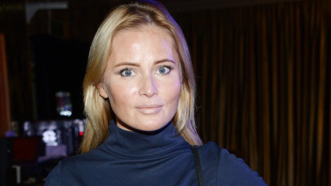 Дана Борисова призналась, что больна анорексией | 594x1056