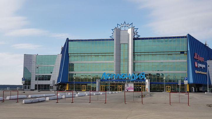 """Кемеровский ТРЦ """"Лапландия"""" может открыться уже 1 октября"""