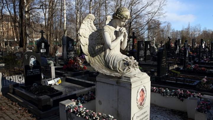 Ритуальные услуги - бесплатно. Но не все: Депутат нашёл способ обойти кладбищенскую мафию