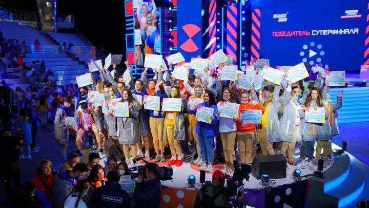 Читу посетят 150 победителей Всероссийского конкурса Большая перемена