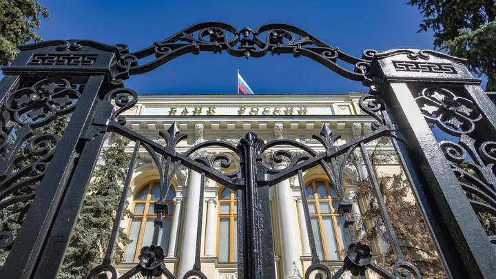 Центробанк снова поймали на вранье. России понадобилась резкая заморозка