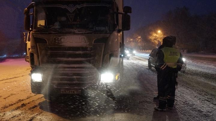 ГИБДД Челябинской области ограничивает проезд по М5 из-за непогоды