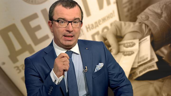 Юрий Пронько: Жирные коты резвятся на халявной ликвидности
