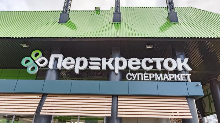 X5 Retail Group начала закрывать магазины Перекресток Экспресс