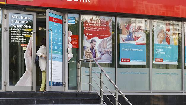 ФАС выдала мобильным операторам предупреждение о завышении цен на СМС для частных банков
