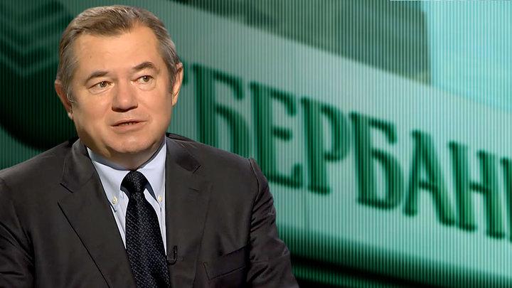 Цена вопроса. Почему Сбербанка нет в Крыму?