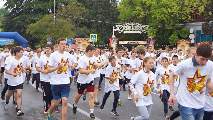 В Сочи перед Днем Победы пройдет легкоатлетическая эстафета