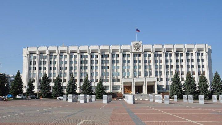 Несанкционированная акция в поддержку Навального 21 апреля в Самаре: онлайн - трансляция