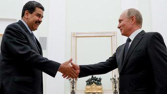 Россия – Венесуэла. Не только нефть и оружие