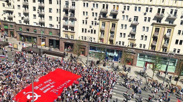 Шествие «Бессмертного полка» в Москве. Прямая трансляция