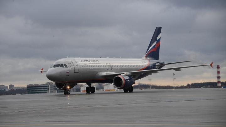 На бойкотирующий российские самолёты Аэрофлот нашли управу